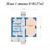 1этаж без табл — копия