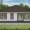 605d9da2637e1_Itogovyy2