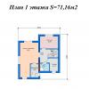 1 этаж без табл — копия